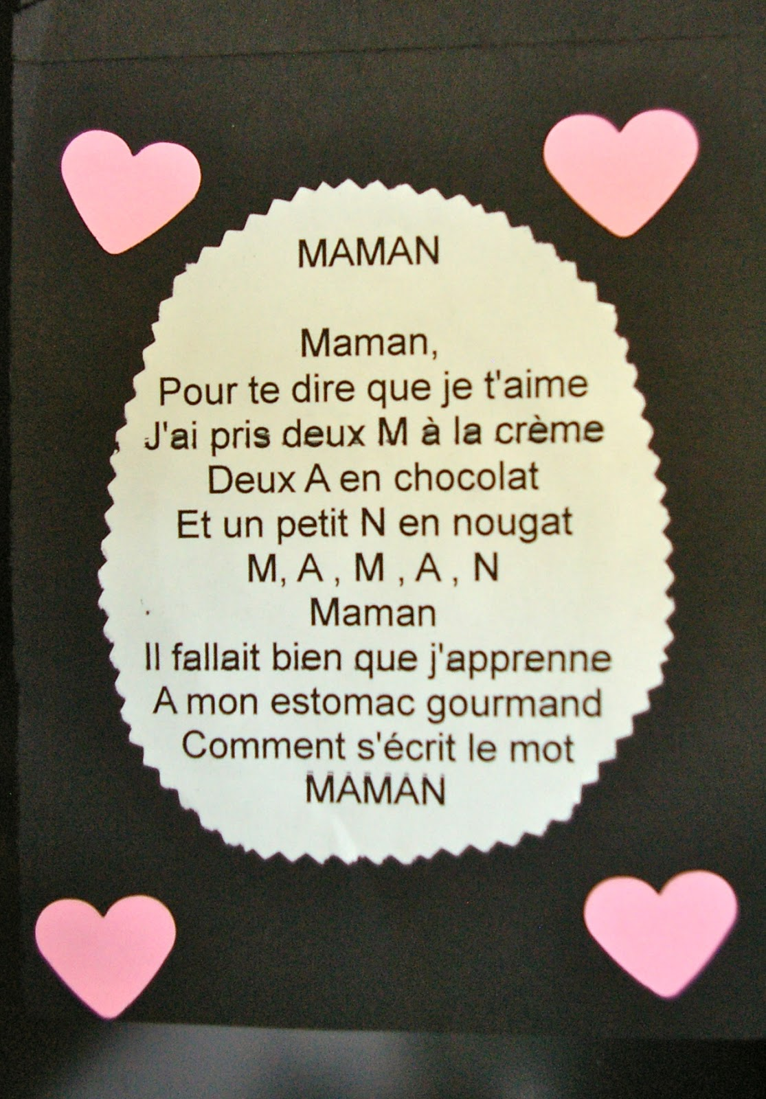 Proverbe Damour Pour Sa Maman Message Danniversaire Pour